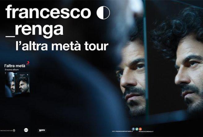 Renga Tour