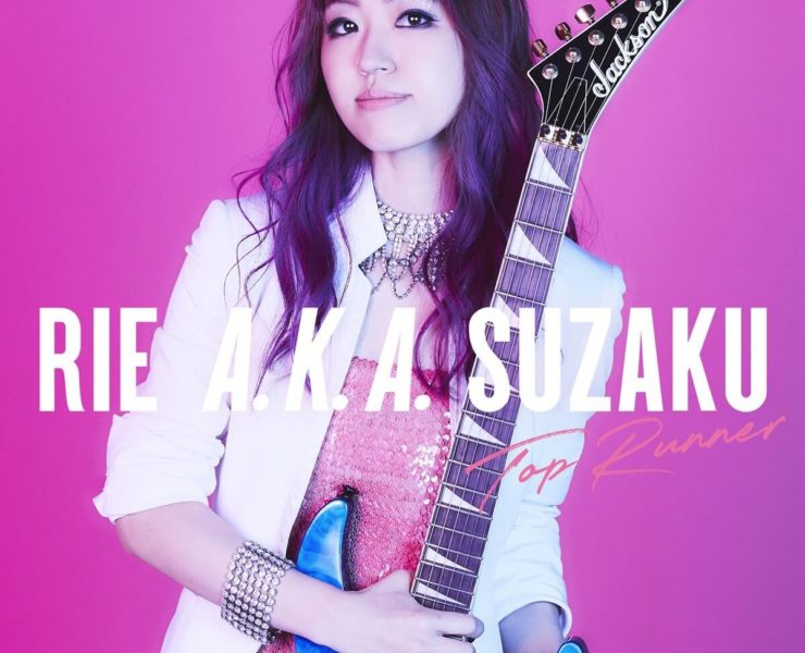 rie aka suzaku CD