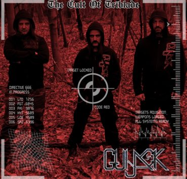gunjack CD