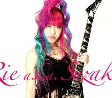 rie 1