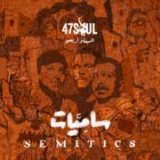 47soul semitics