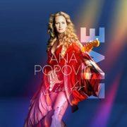 ana popovic live 20 CD