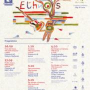 ethnos 25