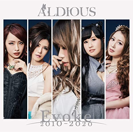 aldious 20 CD